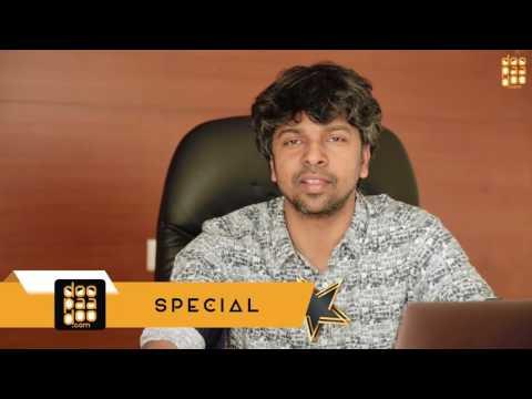 Palindrome | Karky | D Imman | Victor Jayaraj | Vinodan