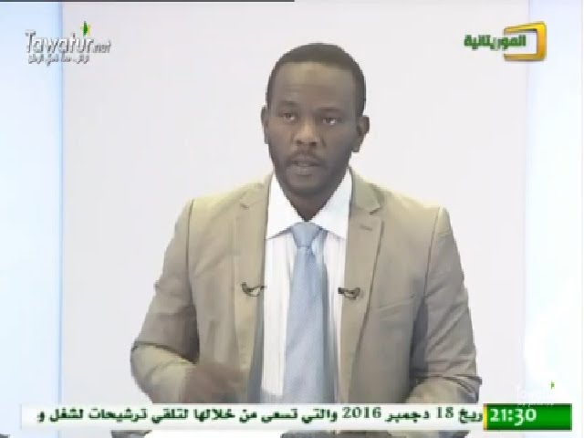 JTF du 16-01-2017 Cheikhna Cheikh Saad Bouh - El Mauritaniya