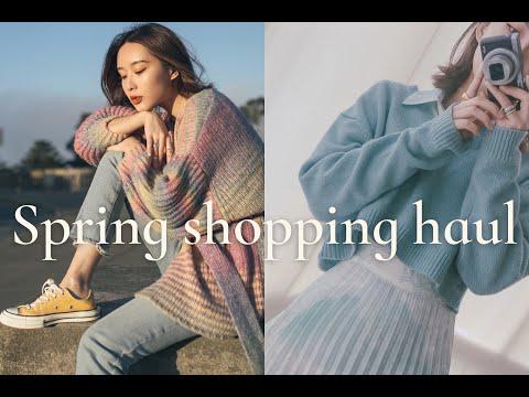 春季购物分享 | 早春色彩单品合集 |  没想到我中了彩色针织衫的毒 | IrisDaily