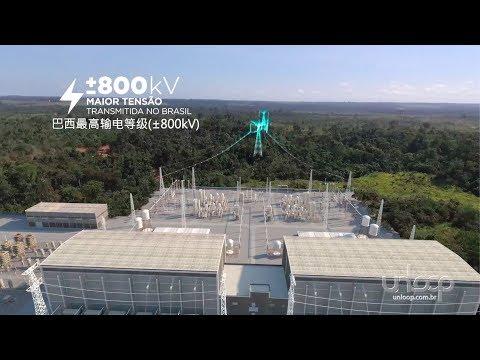 Nova versão XRTE - Xingu Rio Transmissora de Energia