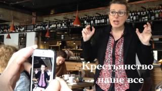 Дегустация вин Марины Цветич в Туше (Москва) - Marina Zvetic in Moscow(Если вы любите вина Адриатики так же, как их любим мы, вам нужно запомнить три слова: