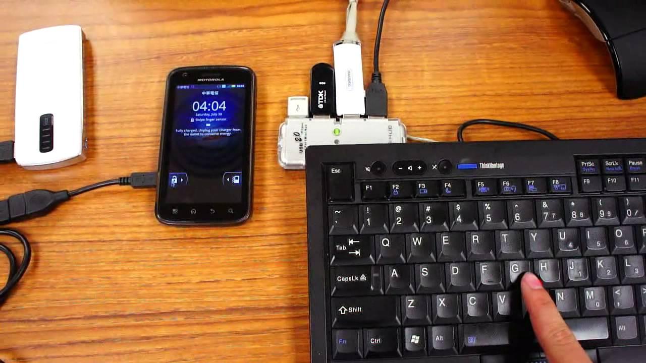 Atrix OTG USB-Host裝置介紹Q&A時間 - YouTube