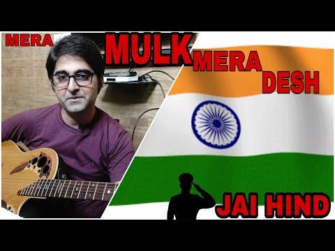 mera-mulk-mera-desh/guitar-tutorial/diljale/ajay-devgan/independence-day