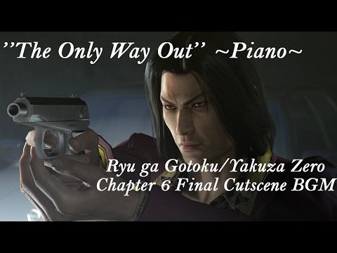 ''The Only Way Out'' ~Piano~ (Yakuza/Ryu ga Gotoku Zero Chapter 6 Final Cutscene BGM)