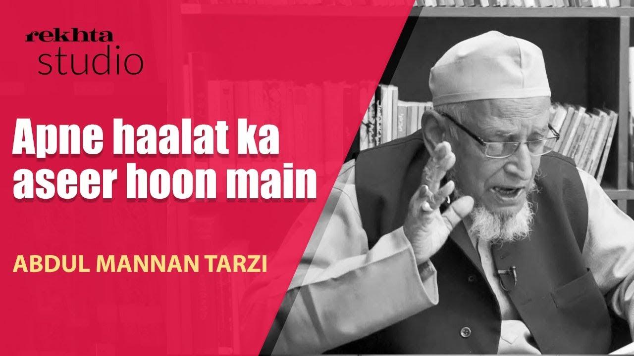 Munawwar Rana Books Ebook