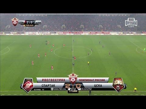 Наш Футбол смотреть онлайн прямой эфир