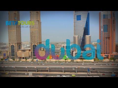 Dubai Time Laps travel guide 4K bluemaxbg.com