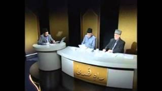Who Fulfilled the Prophecy of Musleh Moud ? (Urdu)