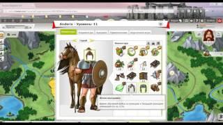 Обзор героя  Травиан онлайн игра