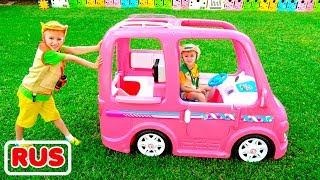 Влад и Никита | Веселые истории с детскими машинками
