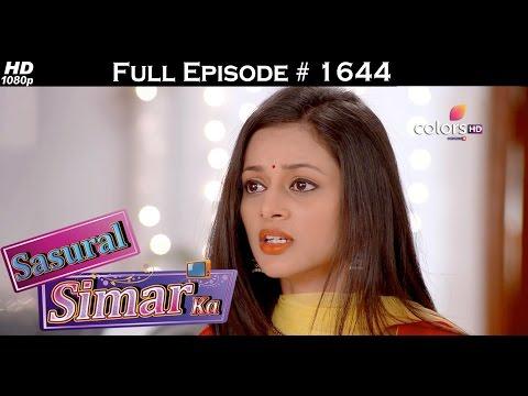 Sasural Simar Ka - 1st November 2016 - ससुराल सिमर का - Full Episode (HD)