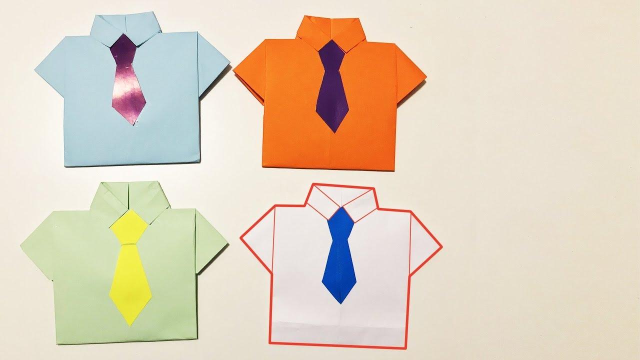 Открытки на 23 рубашкой