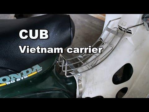 スーパーカブに東京堂のベトナムキャリアを装着してテストする件