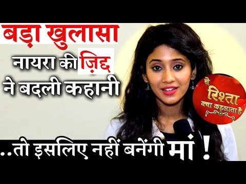 Shivangi Joshi was REASON behind show's most tragic TRACK   Yeh Rishta Kya Kehlata Hai