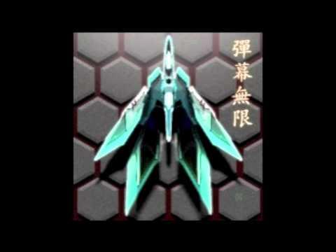 VGM161 Pulse (Boss Theme) - Danmaku Unlimited