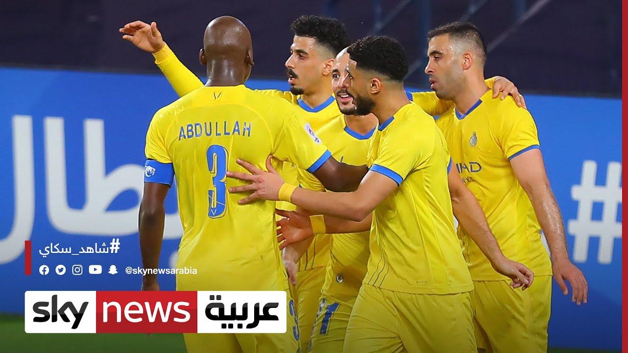 أبطال آسيا.. أفراح النصر بعبور السد | #الرياضة  - نشر قبل 6 ساعة