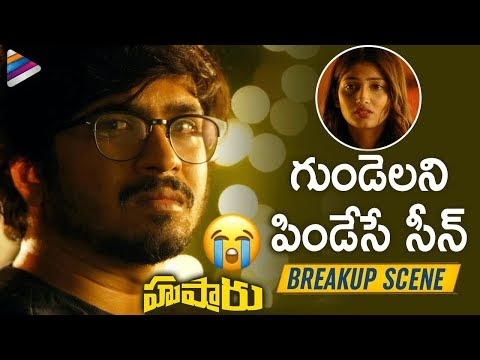 Husharu Movie BREAKUP SCENE | 2019 Latest Telugu Movies | Rahul Ramakrishna | Telugu FilmNagar