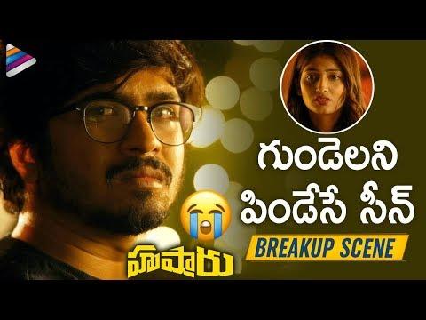 husharu-movie-breakup-scene-|-2019-latest-telugu-movies-|-rahul-ramakrishna-|-telugu-filmnagar
