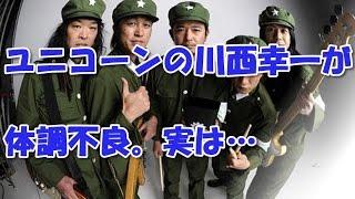 東日本大震災(下克上) 東日本大震災からの復活劇 こちらで無料で受け...