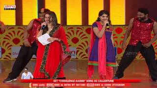 Download Hindi Video Songs - Choolenge Aasma Song Performance @ Temper Audio Launch Live || Jr. NTR, Kajal Aggarwal