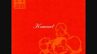 KEMURI - egotistic and weak fragment of creation