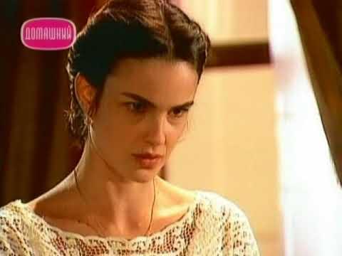 Земля любви (76 серия) (1999) сериал