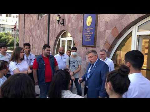 Вступительные испытания в Филиале МГУ в Ереване 2019