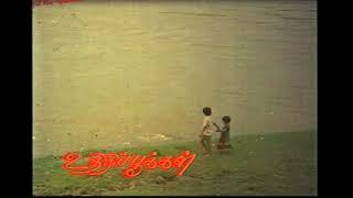 Mahendran - Uthiri Pookal Part 15