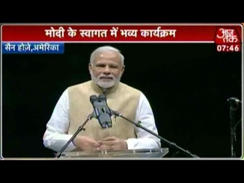 LIVE: PM Narendra Modi's Speech at SAP Centre, San Jose, California