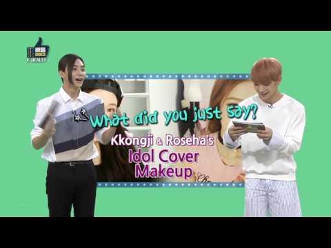 Joshua confusing Jeonghan with english