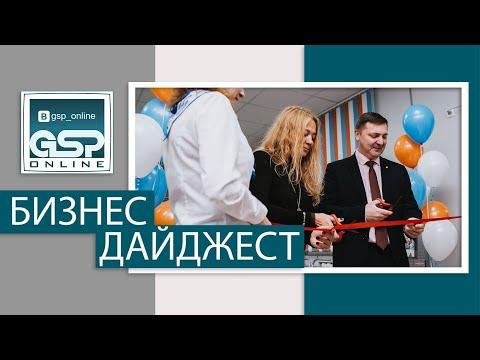 Теперь с комфортом. Новый офис «Коми энергосбытовой компании» открылся в Сосногорске