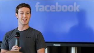 Facebook IPO: Should Investors Beware