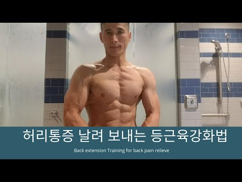 Tiger Jung's back and side abs training routine for poomsae and sparring