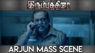 Irumbu Thirai Tamil Movie   Arjun Mass Scene   Vishal   Samantha   Arjun   Robo Shankar  