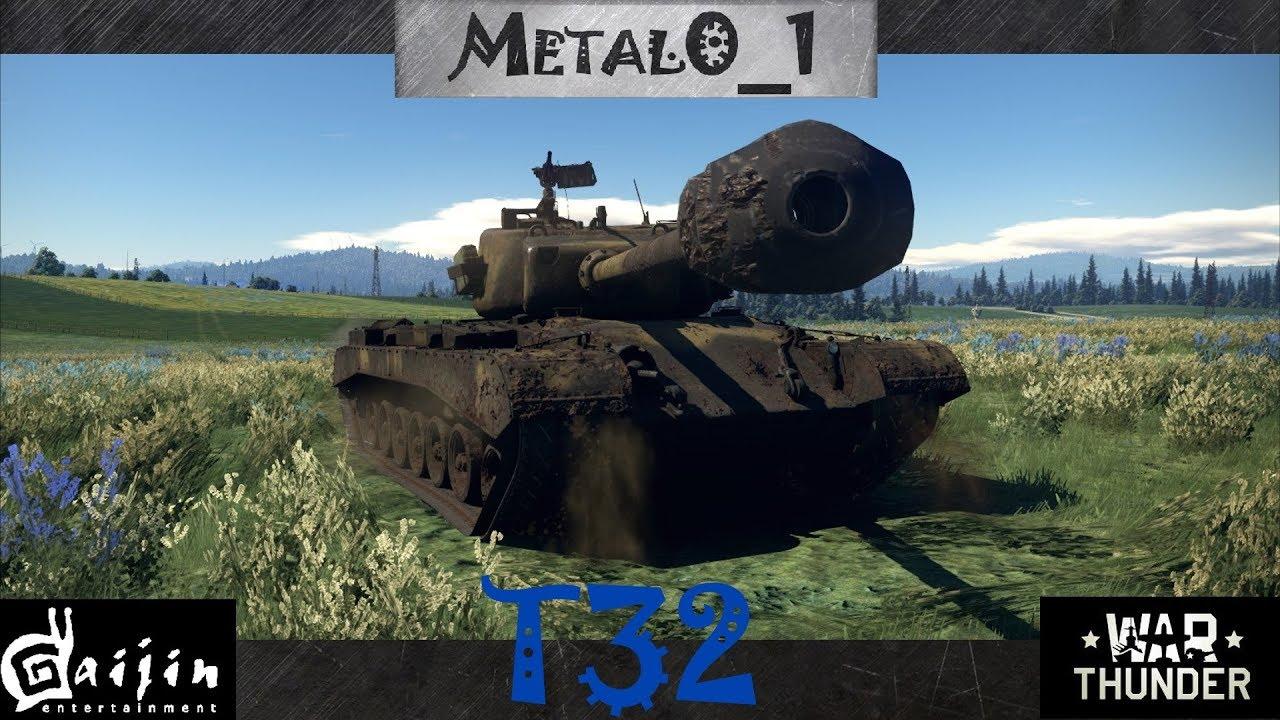 вар тандер обзор т32