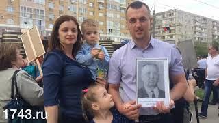 Семья Дубницких