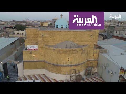 العراق.. جرس الكنيسة يحيي آمال التعايش  - 22:54-2019 / 7 / 10