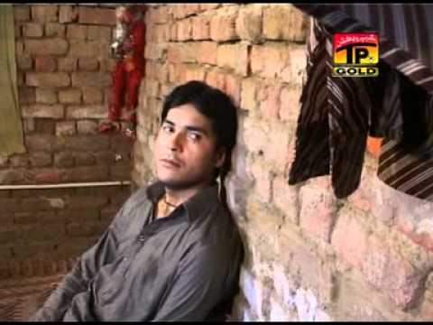 Karein Dholanr Wafa.