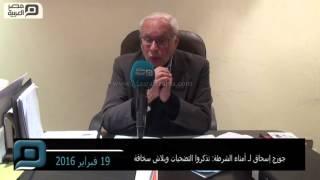 مصر العربية | جورج إسحاق لـ أمناء الشرطة: تذكروا التضحيات وبلاش سخافة