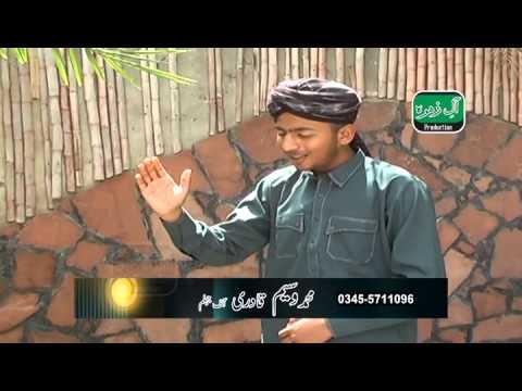 Naat Maan Di Shaan- Muhammad Wasim Qadri