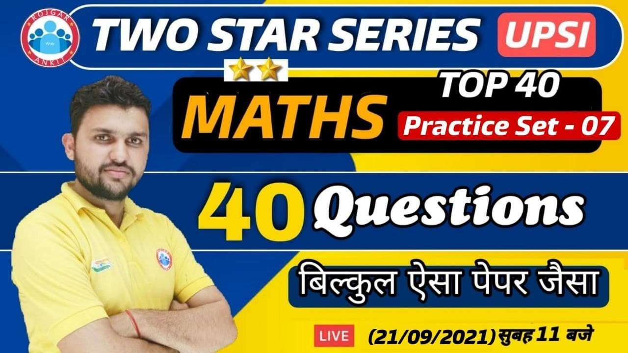 Download UP SI | UP SI Maths | UP SI Two Star Series | UP SI Maths Practice Set #7 | Maths By Rahul Sir
