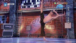 SYTYCD China (中国好舞蹈) - San Yang Audition- Elisa Montalvo Choreography
