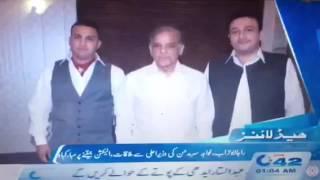 CM Shehbaz Sharif/Abu Tarab Raja/Khawaja Sarmad