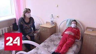 В Кемерове подтверждены два случая заражения коронавирусом - Россия 24