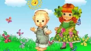 Изучаем части тела познавательное видео для детей(Изучаем части тела познавательное видео для детей. Познавательные стихи для детей. Веселая песенка. https://www...., 2015-11-25T12:46:53.000Z)