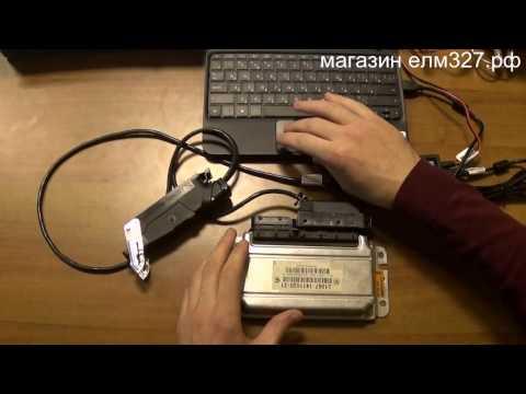 контроллер электронной системы управления двигателем mr-140