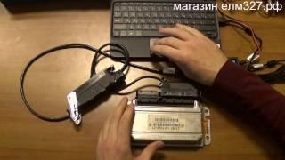 видео Оборудование для чип тюнинга Лады Приоры