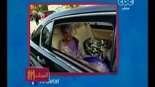 بالفيديو والصور.. بعد تخطيها الـ80 عامًا.. الحب يشعل نيران قلبها.. تعرف على حكايتها