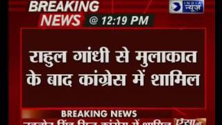 Congress bags Navjot Singh Sidhu for Punjab polls