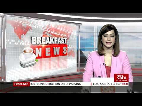 English News Bulletin – November 28, 2019 (9:30 am)